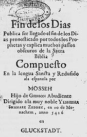 Titelblatt Predigt-Sammlung